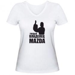 ������� �������� � V-�������� ������� ������ �������� MAZDA - FatLine