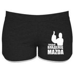 Женские шорты Гордый владелец MAZDA - FatLine