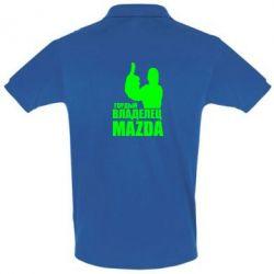 �������� ���� ������ �������� MAZDA
