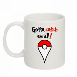 Кружка 320ml Gotta catch 'em all! - FatLine