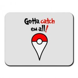 ������ ��� ���� Gotta catch 'em all! - FatLine