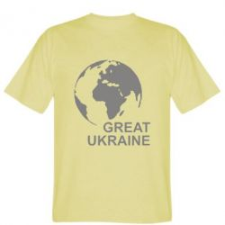 ������� �������� Great Ukraine Logo - FatLine
