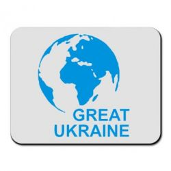 ������ ��� ���� Great Ukraine Logo - FatLine