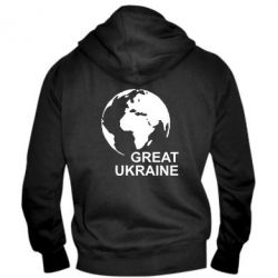 ������� ��������� �� ������ Great Ukraine Logo - FatLine
