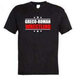 ������� ��������  � V-�������� ������� Greco-Roman Wrestling - FatLine