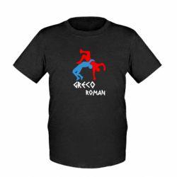 Детская футболка Греко-римская борьба - FatLine
