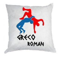 Подушка Греко-римская борьба - FatLine