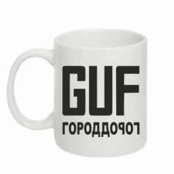 Кружка 320ml Guf - FatLine