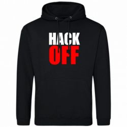 ��������� HACK OFF - FatLine