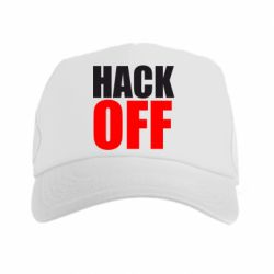 �����-������ HACK OFF - FatLine