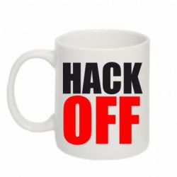 ������ HACK OFF - FatLine