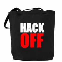 ����� HACK OFF - FatLine