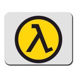 Коврик для мыши Half Life Logo - FatLine
