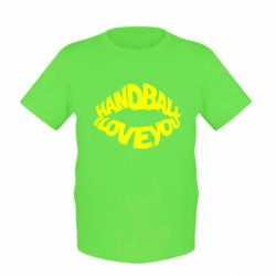������� �������� Hanball love you - FatLine