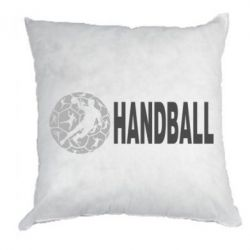 Подушка Handball 4 - FatLine