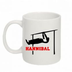 Кружка 320ml Hannibal - FatLine