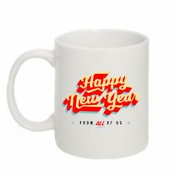 Кружка 320ml Happy New Year For all of as