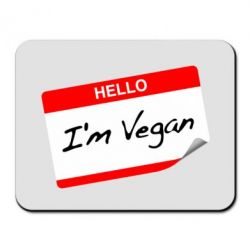 ������ ��� ���� Hello, I'm Vegan