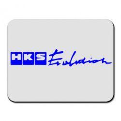 Коврик для мыши HKS logo - FatLine