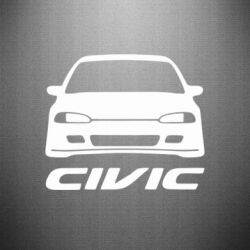 �������� Honda Civic - FatLine