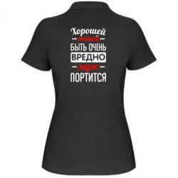 Женская футболка поло Хорошейе женой быть вредно - FatLine