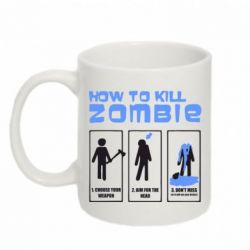 Кружка 320ml How to kill zombie - FatLine