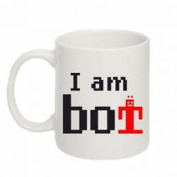 Кружка 320ml I am Bot - FatLine