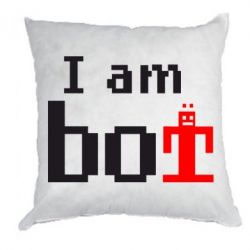 Подушка I am Bot - FatLine