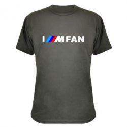 ���������� �������� I am FAN