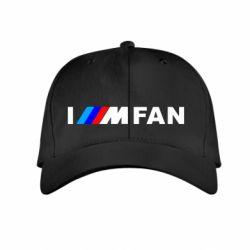 Детская кепка I am FAN
