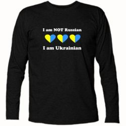 �������� � ������� ������� I am not Russian, a'm Ukrainian - FatLine