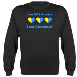 Реглан I am not Russian, a'm Ukrainian - FatLine