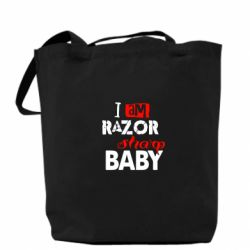 Сумка I am RAZOR sharp Baby