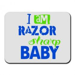 Коврик для мыши I am RAZOR sharp Baby - FatLine