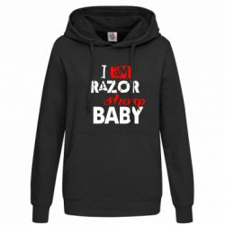 ������� ��������� I am RAZOR sharp Baby - FatLine
