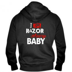 ������� ��������� �� ������ I am RAZOR sharp Baby - FatLine