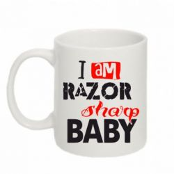 ������ I am RAZOR sharp Baby - FatLine