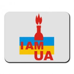 ������ ��� ���� I am UA - FatLine