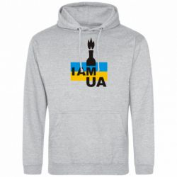 ��������� I am UA - FatLine