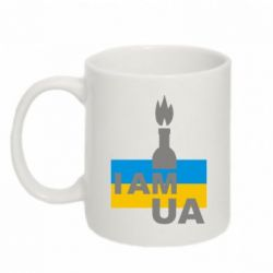 Кружка 320ml I am UA - FatLine