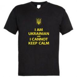 Мужская футболка  с V-образным вырезом I AM UKRAINIAN and I CANNOT KEEP CALM - FatLine