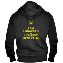 Мужская толстовка на молнии I AM UKRAINIAN and I CANNOT KEEP CALM - FatLine