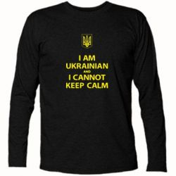 �������� � ������� ������� I AM UKRAINIAN and I CANNOT KEEP CALM - FatLine