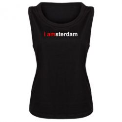 ������� ����� I amsterdam - FatLine
