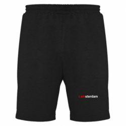 Мужские шорты I amsterdam - FatLine