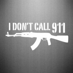 �������� I don't call 911 - FatLine