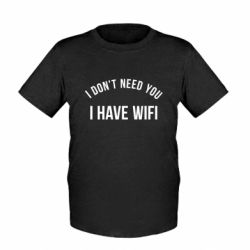 Детская футболка I don't need you, i have wifi - FatLine