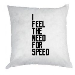 Подушка I feel the need for speed