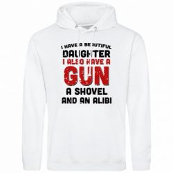 ������� ��������� I have a beautiful daughter. I also have a gun, a shovel and an alibi