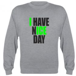 ������ I have nice day - FatLine